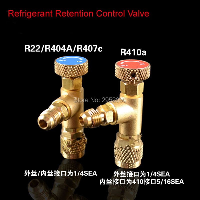 High Quality R410A R22 R407C refrigerant tool retention control valve,Air conditioning charging valve high quality hydraulic valve ebg 03 c 60t