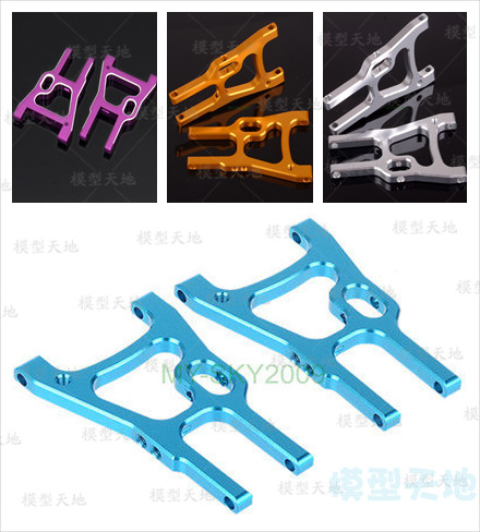 Front Lower Suspension Arm Pin B 02062 For RC Redcat 1//10 Lightning EPX 94103