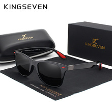 KINGSEVEN Brand Classic Mens Polarized Square Sunglasses Mir