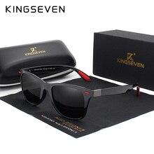 KINGSEVEN Brand Classic Mens Polarized Square Sunglasses Mir