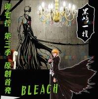 DCTAL Kurosaki Ichigo Bleach Decal Japanese Cartoon Glass Sticker Wall decor Wall Decals Home Decor Bleach Decal