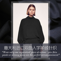 Luxury Knitted Cashmere Fabric Autumn And Winter Thick Coat Double Sided Cashmere Fabric Soft Knitted Wool