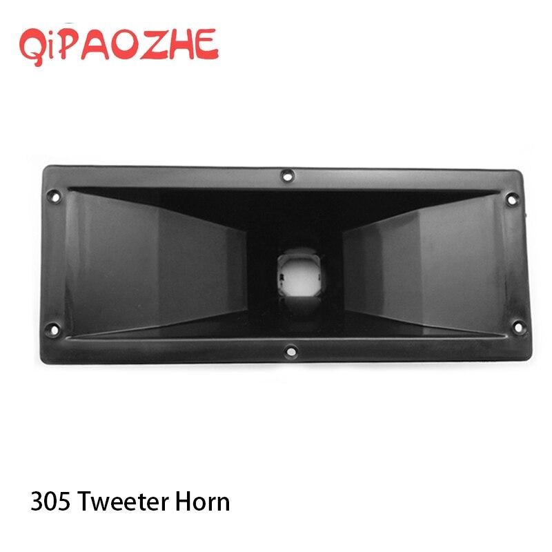 Alto-falante tweeter agudos acessórios de chifre plástico 261*109 para console mixer dj áudio profissional teatro em casa