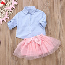 2Pcs/Set Summer Fashion Baby Girl Tutu Skirt+T-shirt Cute Newborn Infant Clothes Set Solid Color Outfit
