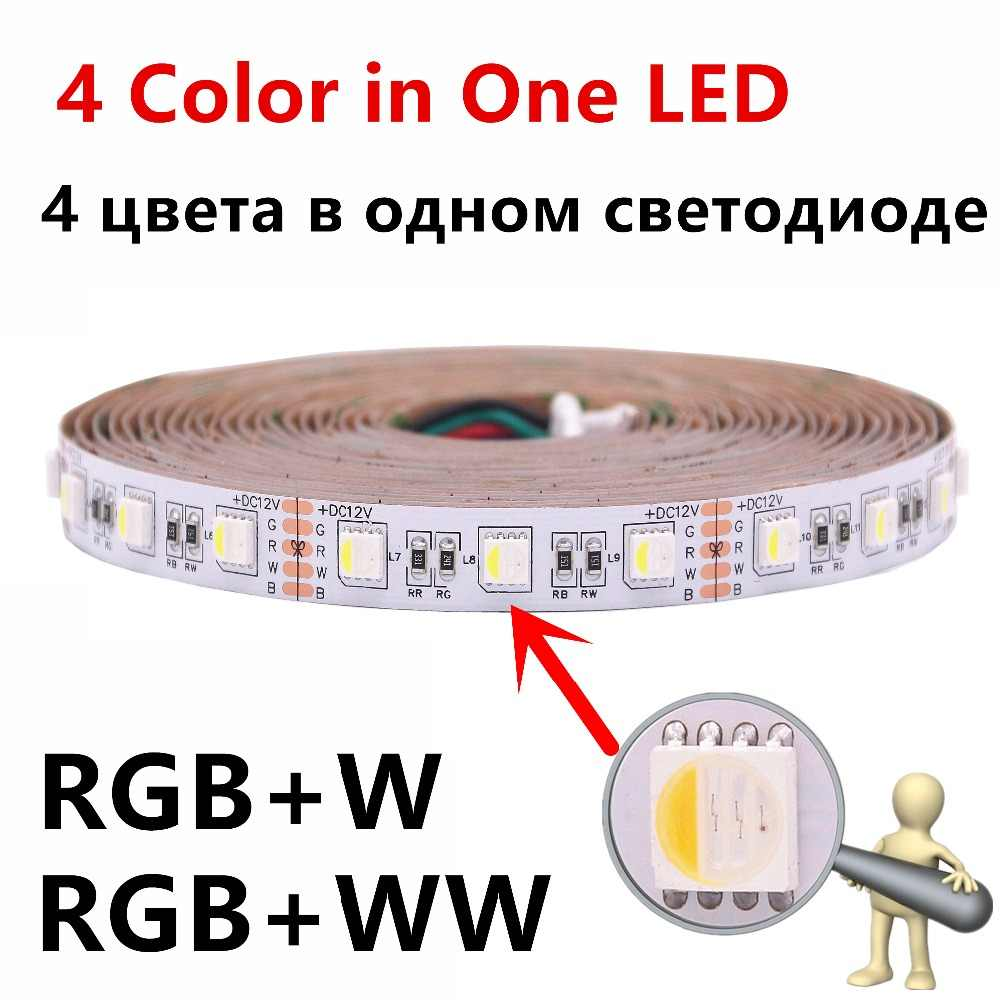 BEILAI SMD 5050 4 en 1 RGBW RGBWW LED bande étanche IP65 IP67 IP20 5M 300LED cc 12V lumière LED bandes bande néon Flexible