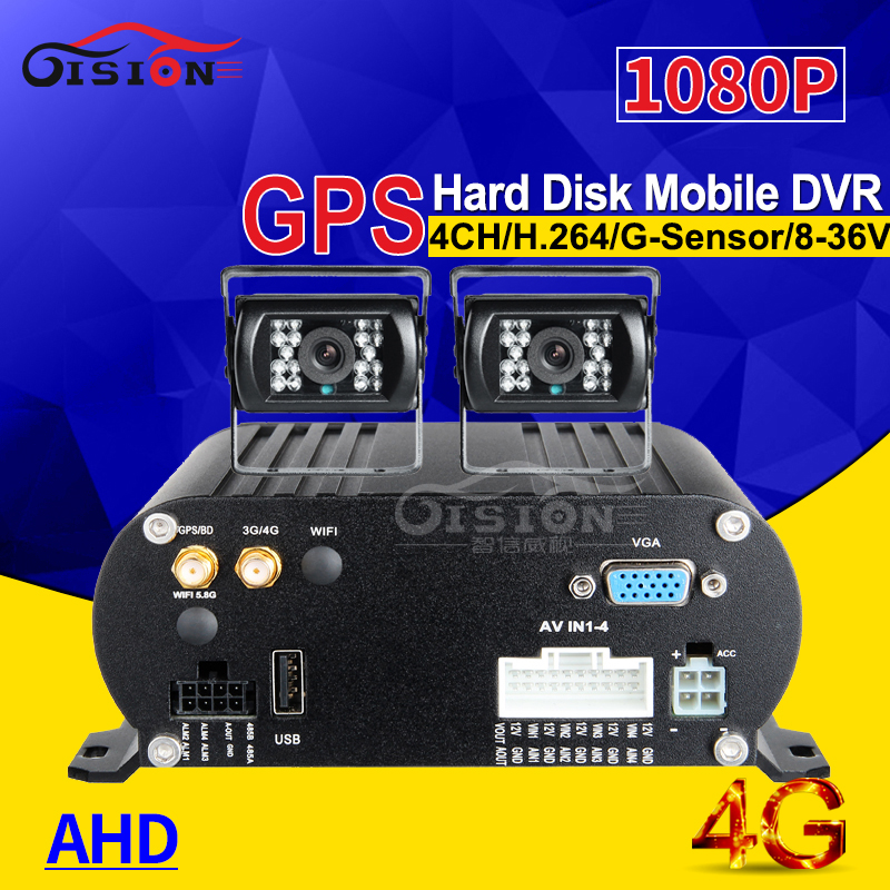 4G GPS Positiong 2TB Hard Disk 4CH Car Mobile Dvr Recorder+2Pcs Waterproof Rear View Reverseing Camera For Bus Truck Van farm