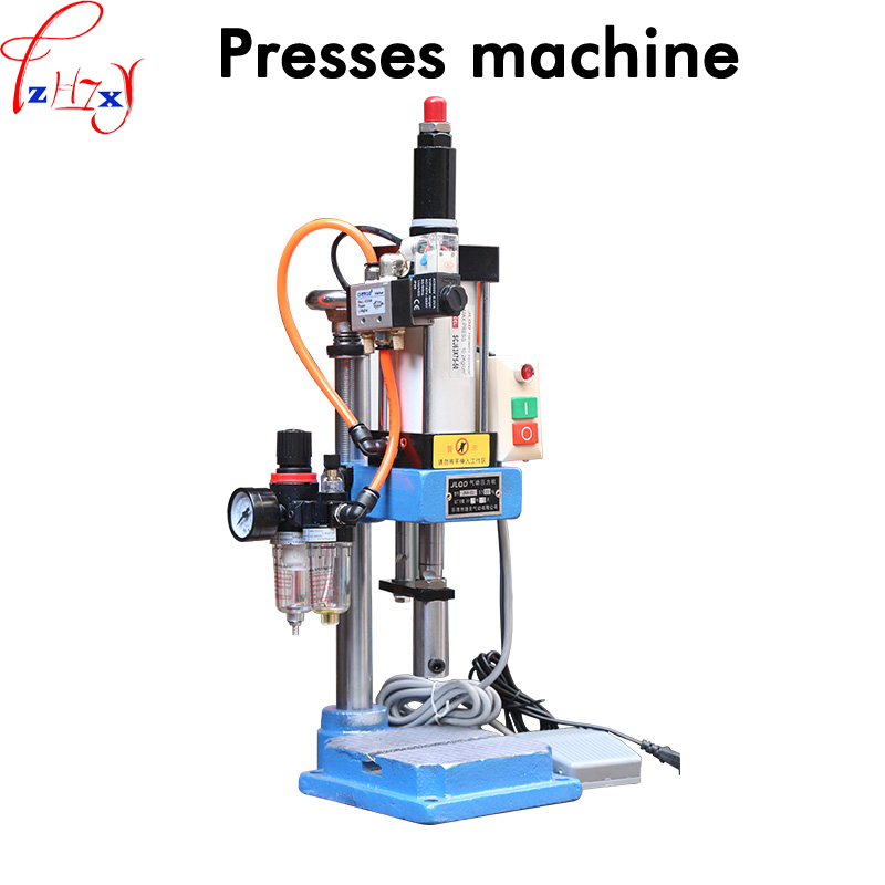 1pc Single column pneumatic press JNA63 pneumatic punching machine small adjustable force 200KG pneumatic punch 1pc handle type tube terminal special pressure line machine pneumatic cable pliers pneumatic hand held press
