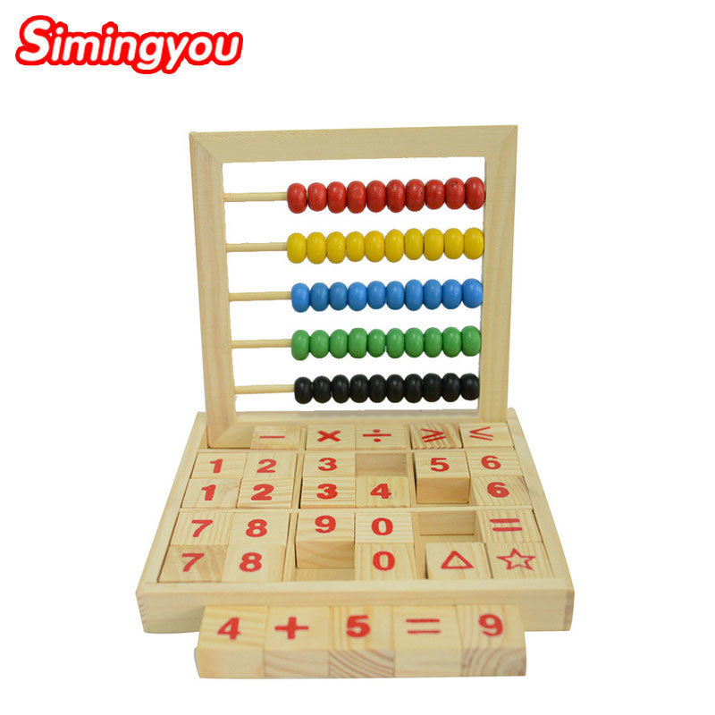 Simingyou Wood Toys Ten Stalls Abacus Math Addition And Subtraction Exercises Educational Toys B40-A-45 Drop Shipping