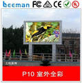 P10 DIP hot products roaside waterproof remote control led programmable sign display board led panels display outdoor
