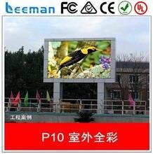 P10 DIP горячие продукты roaside водонепроницаемый пульт дистанционного управления из светодиодов программируемый знак табло из светодиодов панели на открытом воздухе