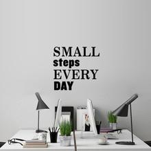 Вдохновляющие цитаты маленький шаг каждый день Съемная Наклейка на стену виниловая наклейка на стену художественные обои украшение дома
