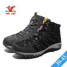 Xiang Guan waterproof breathable footwear large size outdoor boots black walking shoes men and women waterproof shoes mountainee