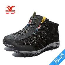Xiang Guan waterproof breathable footwear large size outdoor boots black walking shoes men and women waterproof