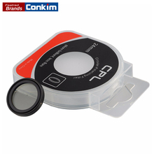 24mm CPL Filter For Car DVR 0806/0806s/0903/0905/0906 Magnetic Circular Polarizer Glass