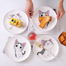 2 Pieces 8 inch cat plates western style ceramic dishes fish steak fruit saucer students eat tableware