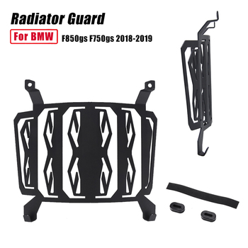 For F 850GS Motorcycle Radiator Guard Protector Grille Grill Cover For BMW F750GS F850GS 2018 2019 Premium Stainless Steel