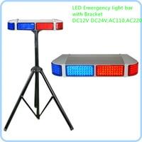 Higher star DC12V,DC24V,AC110V,AC220V,50cm 20W Led warning lightbar,Emergency lights,traffic light bar with bracket