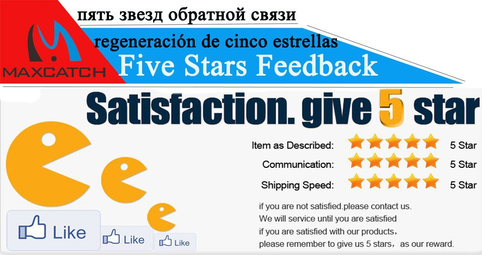 5555 five stars feedback