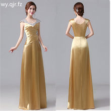 JYHS007G new 2018 Autumn fashion Golden Long Bridesmaid Dresses bride wedding  party prom dress wine red cheap wholesale clothing 326a61e0d148