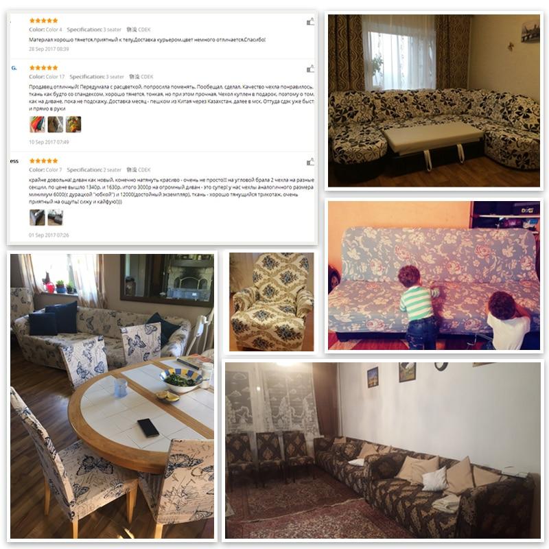 Sofa Penutup Besar Elastisitas 100% Polyester Spandex Peregangan - Tekstil rumah - Foto 6