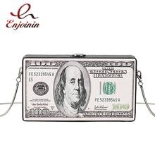 Dollaro moda Box Modello di Disegno Dellunità di elaborazione di Cuoio Delle Donne di Frizione Quotidiana Borsa Della Catena Della Borsa Della Spalla del Sacchetto di Tote Delle Signore Della Borsa di Crossbody Bag
