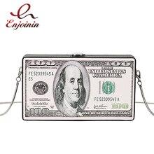 موضة الدولار نمط صندوق تصميم بولي Leather جلد النساء اليومية حقيبة صغيرة سلسلة محفظة حقيبة كتف حمل السيدات حقيبة يد حقيبة كروسبودي