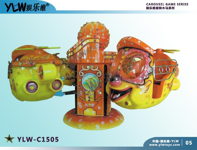 Amusement Coin Operated Rotating Helicopter For Kiddie Riding Coin Operated Kiddie Ride For Parks