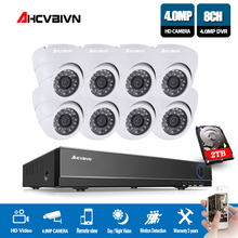 все цены на 8CH 4MP HDMI DVR Home Security indoor AHD 8 Channel Video Surveillance 4MP CCTV Camera System Night Vision Kit With 2TB HDD онлайн