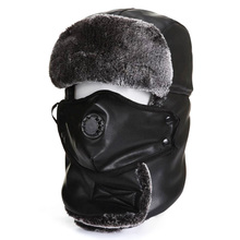 men bomber hat warm fur earflap brown caps ushanka pu leather hats russian cap Ear helmet for mens and women