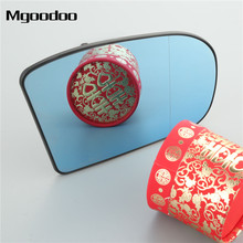 Mgoodoo 1Pc Car Right Side Rear View Mirror Aspherical Heated Glass 2038101021 For Mercedes E C Class W211 W203 Blue Styling