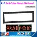 20 шт. лот оптовая цена p16 led границы модуль украшения p10 p16 p20 светодиодный дисплей 320*40 мм полный цвет rgb led панелей