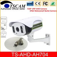 New Waterproof 1 0MP 1 3MP 2 0MP CCTV AHD Camera Outdoor 4 Array LED IR