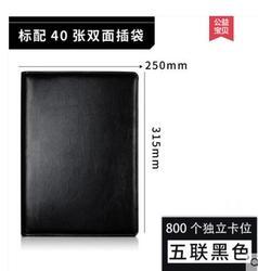 A4 binder tarjeta libro 800 tarjetas tarjeta de membresía tarjeta libro