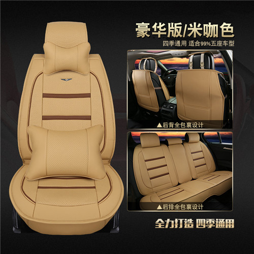 3D Styling Car Seat Cover For Hyundai i30 ix35 ix25 Elantra Santa Fe Sonata Tucson 2016 Solaris Veloster Accent, 2x for hyundai solaris accent tucson i30 ix35 santa fe elantra 9012 9003 h4 9004 9005 h7 h11 led headlight bulb fog lamp 16000lm