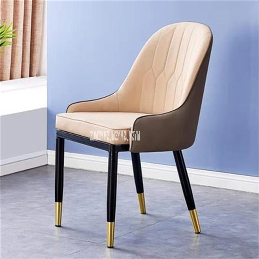 001 стул для столовой, спинка, стул для отдыха, современный Повседневный стул, простой, легкий стул, кожаный стул для переговоров, стул с железной ножкой, повседневный стул - Color: E