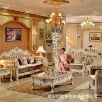 Mobilya'ten Oturma Odası Kanepeleri'de Oturma odası mobilya modern kumaş kanepe Avrupa kesit koltuk takımı d1428