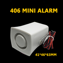Мини сирена, звуковая сирена 105 дБ, 12 В постоянного тока, проводная домашняя сирена для домашней системы сигнализации