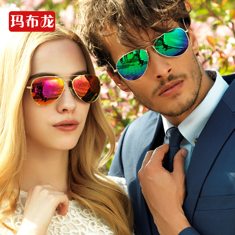 Artinn Luxury Colorful Plating Lens Polaroid Sunglasses Lover Goggle Good Quality Comfortable Feather Light Sun Glasses