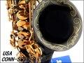 FREE SHIPPING EMS Senior French brand Conn selmer alto saxophone e as-710 matt