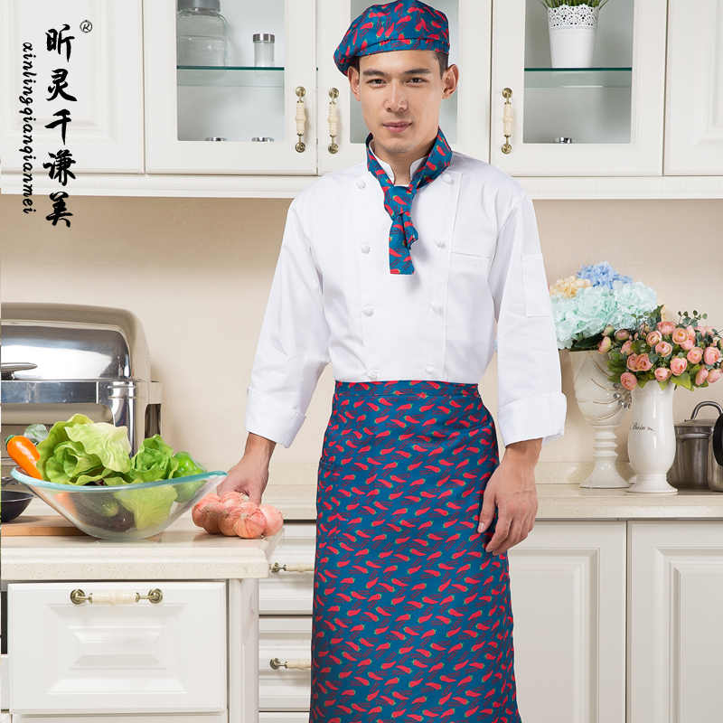 Ropa de cocinero Otoño Invierno panadería pastel trabajo Hotel cocina uniforme manga larga blanca camisa de chef J109