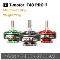 T-모터 F40 프로 II 1600KV/2400KV/2600KV FPV 브러시리스 전기 모터 방수 FPV 프리 스타일 프레임 소품 경주 드론