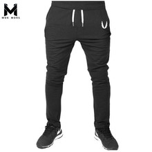 Men Joggers Fall 2017 New Han Edition Embroidery Mens Sweatpants Leisure Cultivate One's Morality Pants Men's Trousers(China)