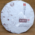 [GRANDEZA] 2015 años de Calidad SUPERIOR de Yunnan XiaGuan Tuocha 8663 Té de Pu'er de La Pu Er pu'er Xiaguan Ripe Shu 357g xiaguan