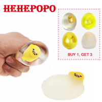 Buy 1 Get 3 Kids Xmas Funny Soft Squishy Poached Egg Toy Simulation Egg Toy Adults