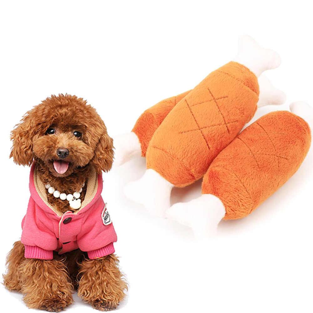 ยอดนิยมสุนัขสัตว์เลี้ยงแมวตลกขนแกะความทนทาน Plush ของเล่นสุนัข Chew เสียงของเล่น Fit สำหรับสัตว์เลี้ยงไก่ขา Plush ของเล่นสุนัขป่า
