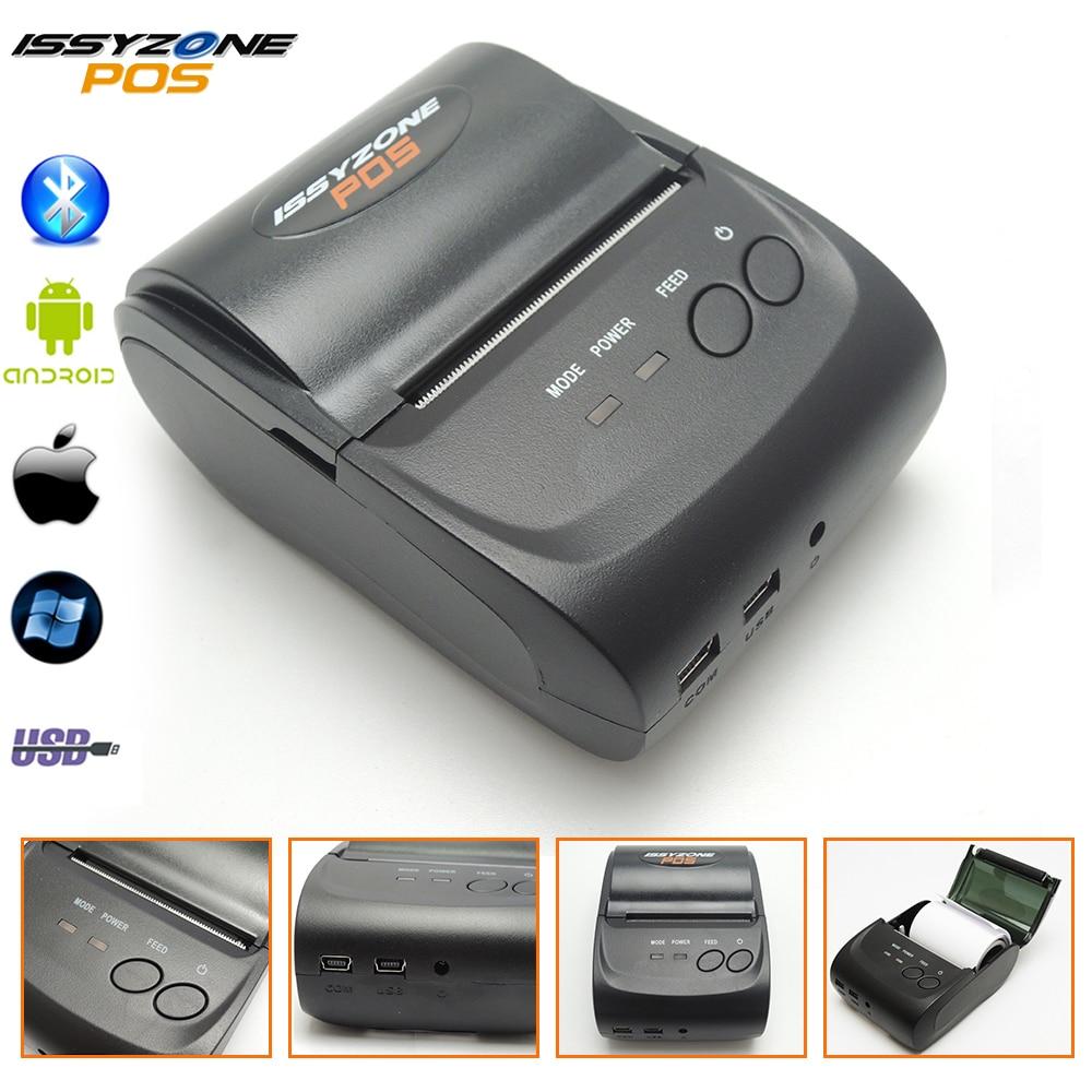 ISSIzonePOS 58mm Bluetooth קבלת מדפסת תרמית מיני - אלקטרוניקה במשרד