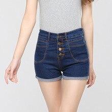 Мода новые женщины джинсовые шорты женские высокой талией новой весны и лета Тонкий джинсовые шорты керлинг шорты