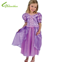 Girls Halloween Costumes Aurora Dress Cosplay Stage Wear Clothing Children Kids Party Fancy Ball Clothes Masquerade