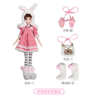 1/6 BJD Doll Toys surprise 30CM doll 13 joint movable dress up doll girl birthday gift appease accompany cute toy pretend