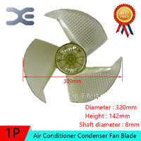 Air Conditioner Condenser Fan Blade With Slinger Ring For Air Conditioner Parts